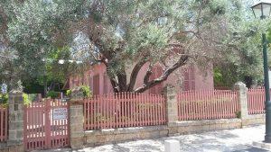 בית אפרים פישל ומלכה אהרונסון