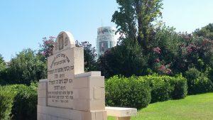 אנדטת הכבוד לרוטשילדים וברקע מגדל המים של זיכרון יעקב.