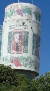 מגדל המים של זכרון יעקב