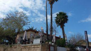 בית משפחת סמסונוב ברחוב המייסדים והיום מסעדת קוצ'ינה.