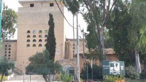 בית הכנסת של חדרה והחאן של חדרה