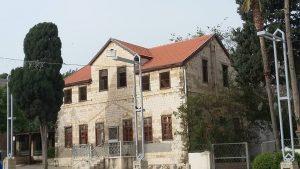 חיפה אוליפנט