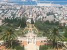 חיפה גן הבהאים