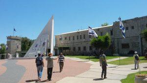 המפלצת של עיראק סוידאן ומוזיאון גבעתי היום.