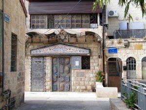 ירושלמי בירושלים