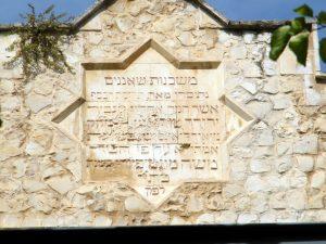 היציאה מן החומות בירושלים ומשכנות שאננים
