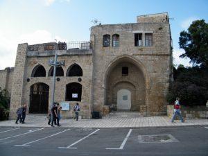 בית הסראיה הישן
