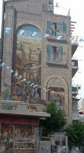 רחוב אגריפס ציורי הקיר