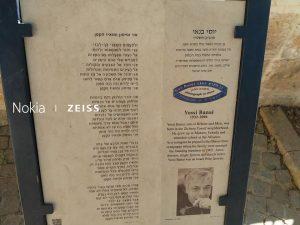 סיור יוסי בנאי בנחלאות ושוק מחנה יהודה בירושלים