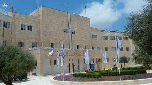 הסוכנות היהודית בירושלים ומוסדות המדינה שבדרך ברחבייה.