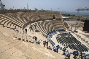 תיאטרון קיסריה