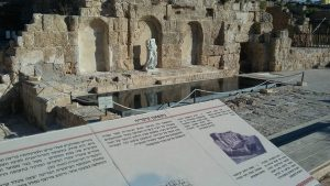 הנימפטון בקיסריה והסברים