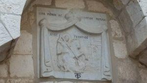הכניסה לכנסייה היוונית אורתוכסית ברמלה
