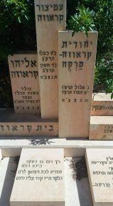 בבית הקברות טרומפלדור-משפחת קראוזה