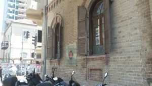 בית עקיבא אריה וייס בתל אביב