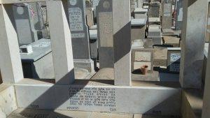 בית הקברות בטרומפלדור תל אביב