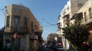 מרכז ואדי ניסנאס בחיפה