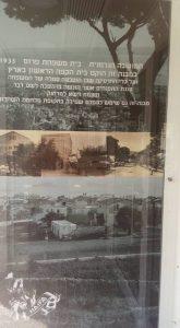 """בית הקפה של משפחת """"פרוס"""" במושבה הגרמנית של חיפה"""