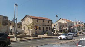 המושבה הטמפרית של חיפה