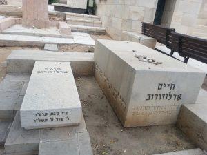 קבר ארלוזורוב
