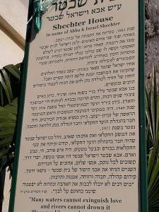 בית אבא שכטר ומדרחוב זכרון יעקב