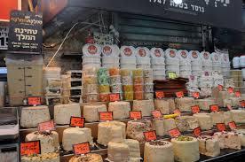 ממלכת החלבה בשוק מחנה יהודה בירושלים.