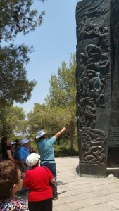 אנדרטת גווילי האש-נגילת האש בכיסלון הרי ירושלים.