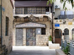 מזכרת משה בנחלאות-בירושלים.