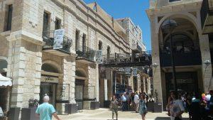 סיור בממילא ירושלים