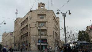 בנין ג'נרלי ברחוב יפו בירושלים.