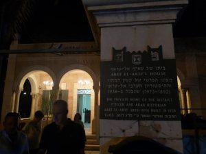 סיור בעיר העתיקה של באר שבע מול בית ראש העיר עארף עארף