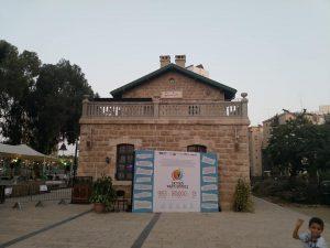 סיורים בבאר שבע עם אפי נחמיאס לקבוצות וימי הולדת