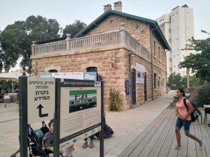 """""""מוזיאון הקרון בבאר שבע""""-שחזור הרכבת התורכית וסיורים בבאר שבע."""