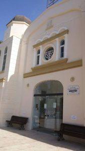 בית הכנסת של מזכרת בתיה