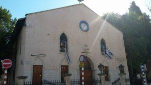 """בית הכנסת """"אוהל יעקב"""" בזכרון יעקב"""