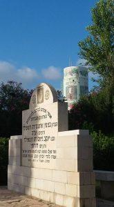 מגדל המים ואנדרטת הברון בזכרון יעקב