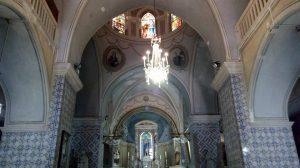 """""""כנסיית יוחנן בהרים"""" בשכונת עין כרם בירושלים."""