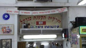טיול יום הולדת בתל אביב יפו