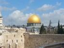 ירושלים כיפת ה