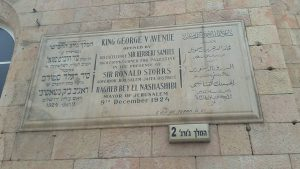 ירושלים 22