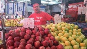 """""""יינעל העולם"""" בשוק הכרמל בתל אביב"""