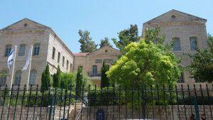 סיורים טיולים מודרכים עם אפי נחמיאס
