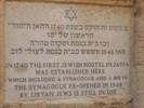 יפו -החאן היהודי