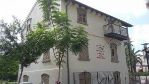 שרונה בית ארכיב השבכ וכיום מרכז מבקרים
