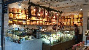 שרונה טעימות גבינות