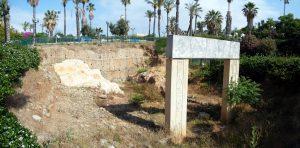 יפו מצרי