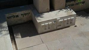 תל אביבבבבבבב55