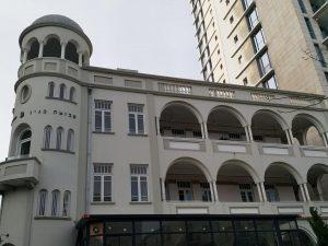 סוהו גינוסר