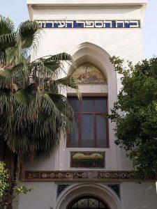 בתים ברחוב אחד העם ונחמני בתל אביב