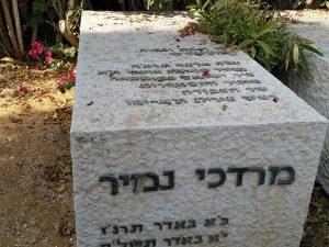 קבר מרדכי נמיר בבית העלמין בטרומפלדור בתל אביב.